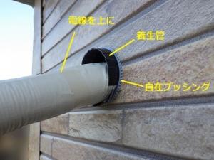 ガルバリウム鋼板の外壁に出たエアコンのパイプ