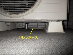 室外機の後ろで逆勾配のドレンホース