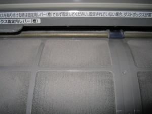 フィルターの汚れで熱交換器が見えない