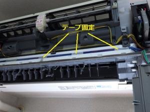 部品交換して付属テープでリード類を固定