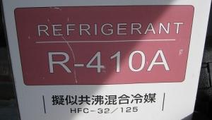 エアコン冷媒R410A
