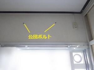 エアコン室内機取り付け場所