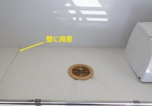 室内機の横の壁に段差が発生