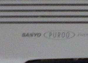 サンヨーのPUROO