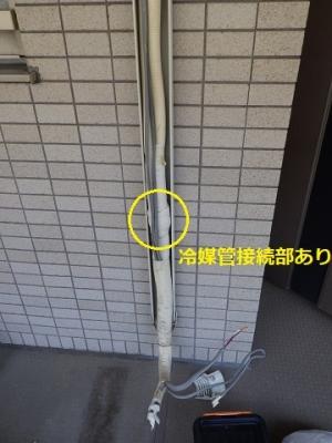 配管化粧カバーの中に冷媒管接続部がある