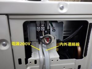 室外機端子台へ電源を接続