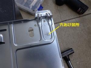 据付板にボルト固定用の穴を開ける