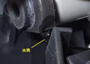 ドレンパンのゴム栓から水滴が落ちる