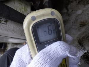 凍っているバルブの温度は-6℃