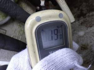 隣のバルブの温度は+19℃