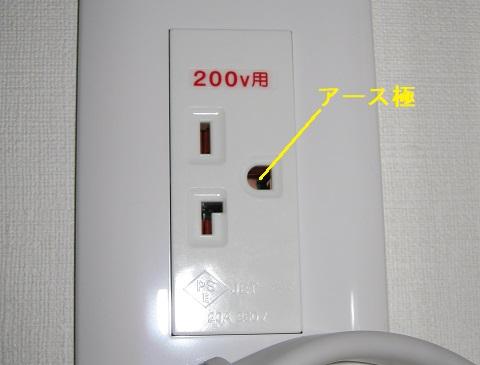 コンセント 配線 200v